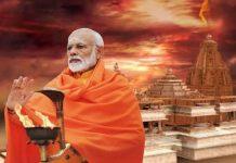 pm modi ayodjhya thumbnail