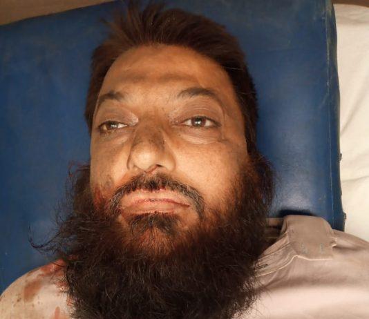 Slain terrorist